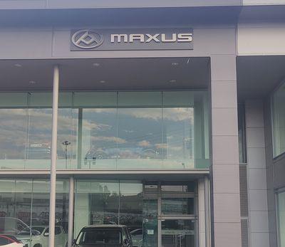 Selimax Maxus ciudad del automóvil madrid