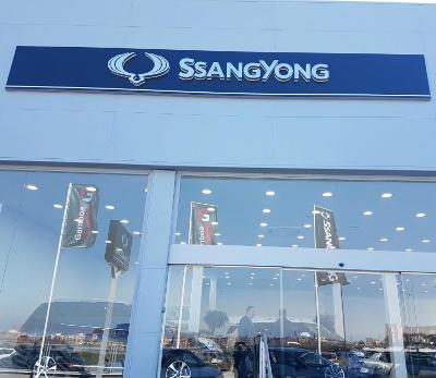 ssangyong trade gamboa ciudad del automóvil madrid