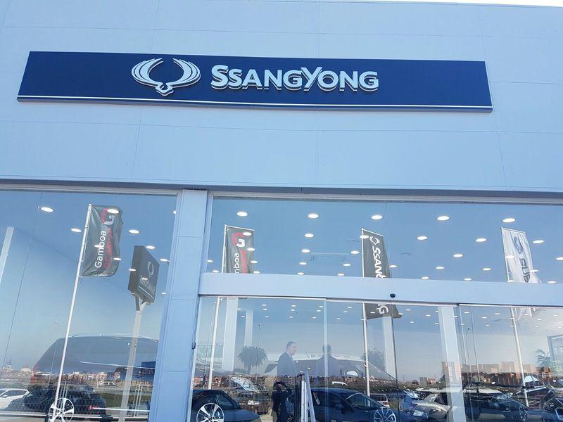SSANGYONG TRADE GAMBOA 1