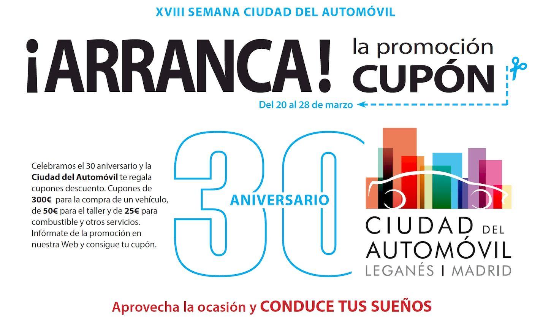 Ciudad del Automóvil cupones descuento promocion marzo